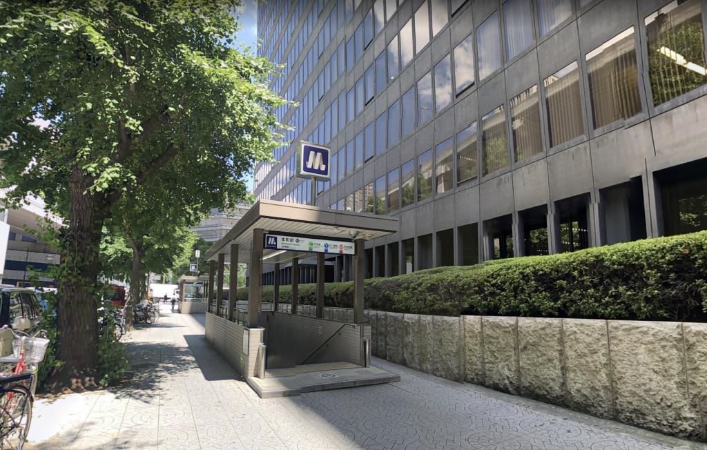 大阪本町駅15番出口リソラ鍼灸院までのアクセス